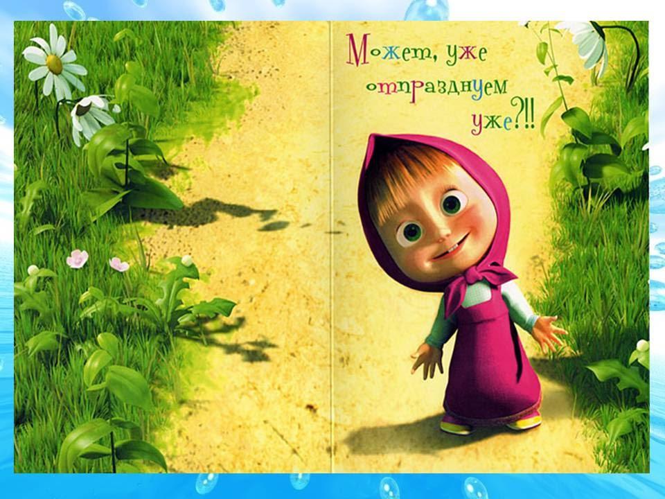 Прикольные поздравления с Днем рождения подруге - Новости на 71