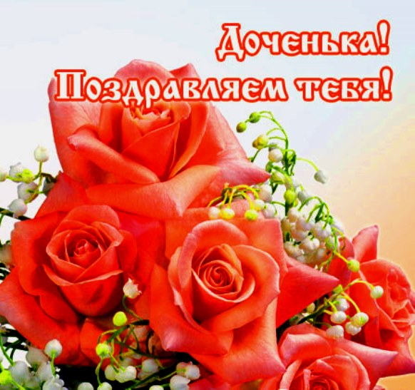 Подарок на 50 000 рублей за репост