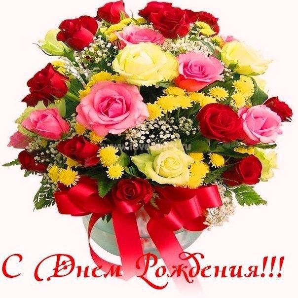 http://dayname.ru/noname/imgbig/dayname_ru_649.jpg