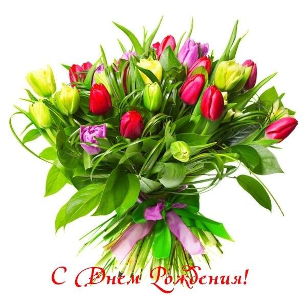 http://dayname.ru/noname/imgbig/dayname_ru_659.jpg