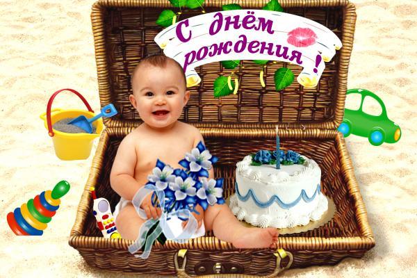 Открытки с днем рождения сына подруги