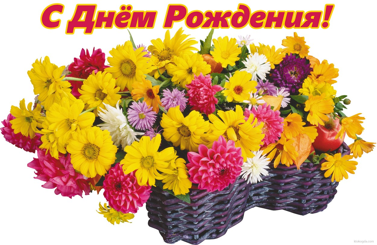 dayname_ru_97.jpg